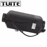Buy cheap Diesel Engine Block Air Parking Heater For Truck 4000w 24v from wholesalers