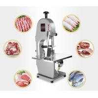 Buy cheap Meat Bone Cutting Band Saw Machine For Commercial  Use from wholesalers