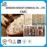Buy cheap High Viscosity CMC Carboxymethyl Cellulose CAS NO 9004-32-4 For Ice Cream Produce from wholesalers