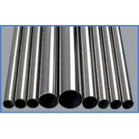 Buy cheap Titanium tube from wholesalers