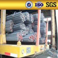 Buy cheap HRB400 alloy steel reidbar product