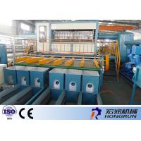 Buy cheap Customized Color Pulp Egg Tray Making Machine 1000 - 6000PCS Per Hour product