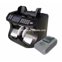 Buy cheap EC960 Multi value currency  counter with UV MG IR fake note detection cash money counting machine from wholesalers