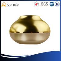 Buy cheap Glass bowl type Cosmetic Plastic Cosmetic Jars , body cream jars product