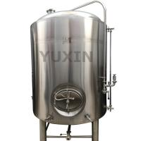 Buy cheap China mini bright beer tank for sale (stainless steel ) from wholesalers