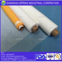 Buy cheap 43T-80um(110mesh)white fine mesh screen/polyester materials/monofilament fabric/bolting cloth from wholesalers