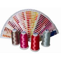 Buy cheap Mercerizing Cotton Embroidery Thread ( 120D/ 2) from wholesalers