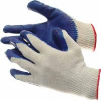 Buy cheap pvc coated alkali resistant construction working gloves from wholesalers