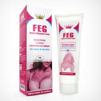 Buy cheap breast enhancer cream/FEG breast enlargement cream enhance breast in natural condition from wholesalers