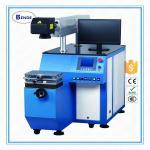 Buy cheap 200W/400W galvo laser welding machine,galvo welder machine from wholesalers