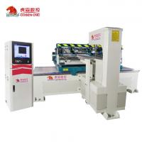 Buy cheap new design hot sale CS1212B Curve band saw milling machine for sofa and chair with low price from wholesalers