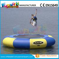 Buy cheap Customized PVC Inflatable Water Trampoline Water Toys For Water Park Equipment from wholesalers