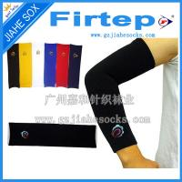 Buy cheap Top sale plain long Arm guard -Armband from wholesalers