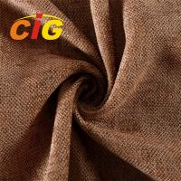 Buy cheap 100% Polyester Thick Plain Chenille Furniture Fabric Sofa Upholstery Fabric from wholesalers