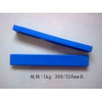 Buy cheap carbon steel welding electrode &welding rod E6013 E7018 from wholesalers