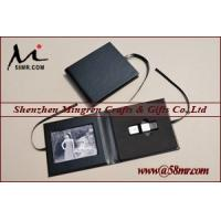 Buy cheap Leather Fabric Linen USB Flash Drive Storage Packaging Gift Box from wholesalers