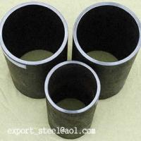 Buy cheap ASTM A513 Mechanical Tubing from wholesalers