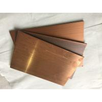 Buy cheap Rustproof Copper Facade Panels 3mm Thickness , Outside Wall Cladding Panels  product