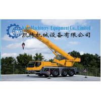 Buy cheap Used and second hand concrete cranes from wholesalers