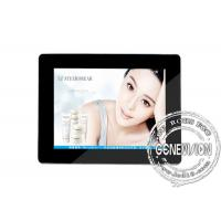 Buy cheap 26 Real Color Wall Mount LCD Display Screen for Advertising , 1366x 768 from wholesalers