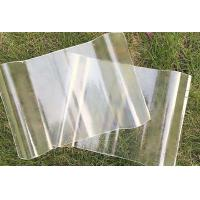 China high quality competitive price FRP roofing sheet on sale