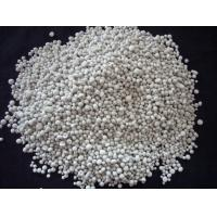 Buy cheap Plant Growth NPK Compound Fertilizer 10-10-0 , 20-20-0 , 16-20-0 from wholesalers