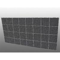 Buy cheap F5 LED Module 1R Dot Matrix from wholesalers