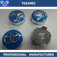 Buy cheap Aluminum Wheel Center Caps Emblems Sliver Base for Car Decoration from wholesalers
