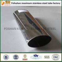 Buy cheap 304 Polished Stainless Steel Oval Pipes/Tubes Stainless Steel Irregular Pipe product