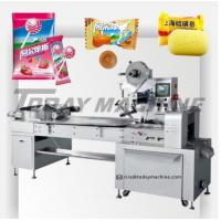 Buy cheap packing machine price pillow food flow wrapper automatic sandwich wrapping machine from wholesalers