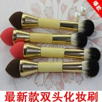 China Loose Powder Cosmetic Brush Sets Blush Brush Wool Puff Senior Eyeshadow on sale