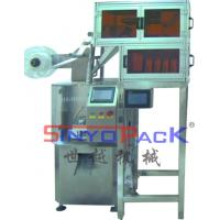 Buy cheap Pyramid Tea Bag Packaging Machinery for Auto Nylon and COM Fiber/Ultrasonic Sealing (SY-18I) from wholesalers