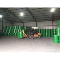 Buy cheap Clear Sweet Corn Juice Concentrate, 30 brix from wholesalers