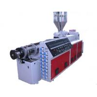Buy cheap single extruder screw barrel product