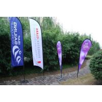 Buy cheap Beach flying banner roll up from wholesalers