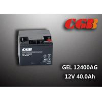 Buy cheap Maintanence Free GEL Solar Energy Rechargeable Battery GEL12400AG 12V 40AH from wholesalers