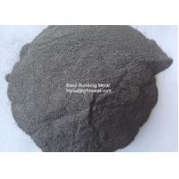 Buy cheap Aluminium Vanadium / AlV Master Alloy from wholesalers