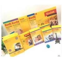 Buy cheap Resin Coated Kodak Photo Paper Glossy 100 Sheets , 280gsm Kodak Ultima Picture Paper from wholesalers