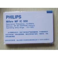 Buy cheap Classic 4K Contactless Smart Card/NFC A RFID Tag S70chip from wholesalers