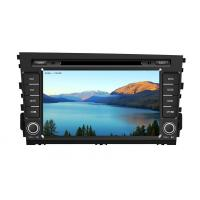 Buy cheap For Hyundai Mistra 2014 Hyundai Car DVD Player Double Din Mulitimedia System DR8569 from wholesalers
