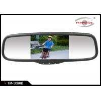 Buy cheap 5.0 TFT LCD Screen Reversing Mirror Monitor With 2 - Way Audio / Video Input from wholesalers