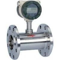 Buy cheap Turbine Flow Meter LWGY from wholesalers