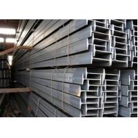 Buy cheap 304L 316 316L Stainless Steel SS U Channel Bar , Metal U Channels from wholesalers