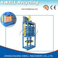 Buy cheap Vertical Hydraulic Press Baler/Baling Machine/Used Clothes Packing Machine from wholesalers