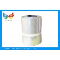 Buy cheap Clear PETG Shrink Sleeves Label Film 40 Micron Recyclable for Wine Bottle from wholesalers