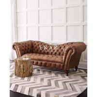 Buy cheap Union Jack Modern Chesterfield Leather Sofa from wholesalers