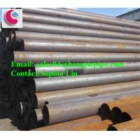 Buy cheap ERW Steel Tubes from wholesalers