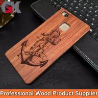 Buy cheap Natural Wood+PC Phone Case For Huawei P9 Lite from wholesalers