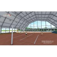 Buy cheap Sport Tent Used for Basketball, Football, Tennis Games Marquee from wholesalers