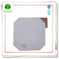 Buy cheap 25kg Valve Paper Bag For Ceramic Tile Grout,Ceramic Tile Adhesive from wholesalers